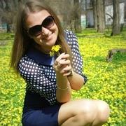 Юлия 28 лет (Стрелец) Таганрог