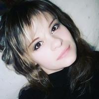 Ирина, 29 лет, Телец, Алматы́