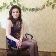 Людмила 43 года (Рак) Новгород Северский