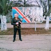 макс, 38, г.Белогорск
