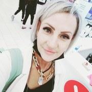 Марина 50 Самара