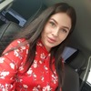 Арина, 25, г.Владивосток
