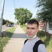 Дима 21 год (Телец) Челябинск
