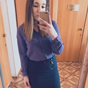 Яна, 18, г.Омск