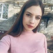 Диана, 23, г.Хабаровск