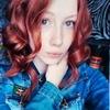 Лиза, 23, г.Охотск