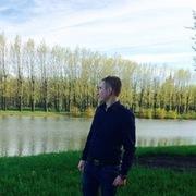 Сергей, 24, г.Луга