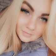 Руслана, 20, г.Кропивницкий