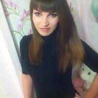 Регина, 29 лет, Рыбы, Ярково