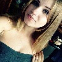 Марина, 23 года, Водолей, Санкт-Петербург