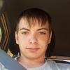 Алeксей, 22, г.Хабаровск