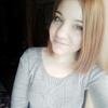 Валерия, 21, г.Дондюшаны