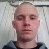 Саша, 30, г.Хабаровск