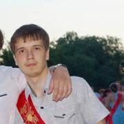 Антон, 23, г.Новотроицк
