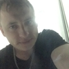 Leonid, 30, Mozdok