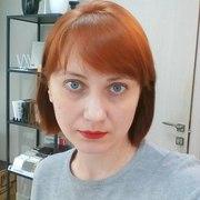 Татьяна, 30, г.Волгоград