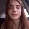 Маріна, 17, г.Тернополь