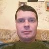 Сергей, 43, г.Бикин