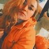 Анастасия, 21, г.Ижевск