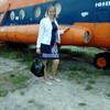 Елена, 41, г.Чернигов