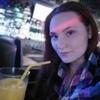 Анастасия, 24, г.Архангельск