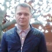 Александр 39 Брянск