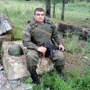 Sergey Taifun 35 Псков