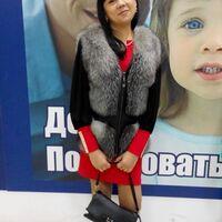 Марина, 31 год, Овен, Томск