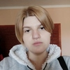 Ludmila, 21, г.Кишинёв
