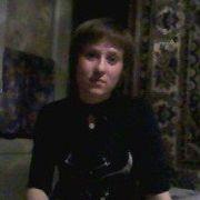 Катерина 32 года (Рак) хочет познакомиться в Петровске-Забайкальском