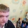 Влад Скареднев, 24, г.Арамиль