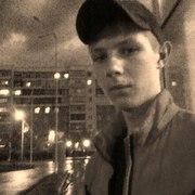 Женя, 20, г.Полысаево