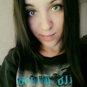 Kristina, 23, г.Ростов-на-Дону