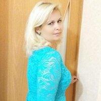 ирина, 46 лет, Козерог, Тимашевск