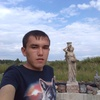 Lion, 24, г.Богданович