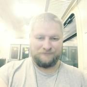 Александр 41 год (Стрелец) Орехово-Зуево