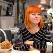 Татьяна 47 Москва
