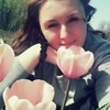 Oksana, 31, Kazatin