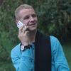Дмитрий, 26, г.Кишинёв