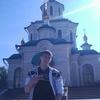 vasiliy, 27, г.Новобурейский