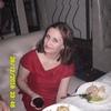 ALEXA, 25, г.Нижний Тагил