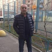 Арам 50 Київ