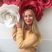 Ольга 32 года (Водолей) на сайте знакомств Саратова