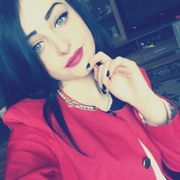 Адріаночка 23 года (Козерог) хочет познакомиться в Калуше