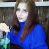 Карина, 20, Макіївка