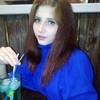 Карина, 20, г.Макеевка
