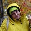 Юлия, 45, г.Ноябрьск