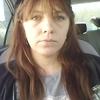Татьяна, 25, г.Тюмень