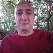 Армен 51 Дрогобич