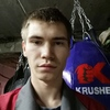 Андрей Посевкин, 23, г.Златоуст